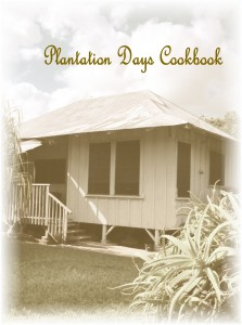 PlantationCookbookCover