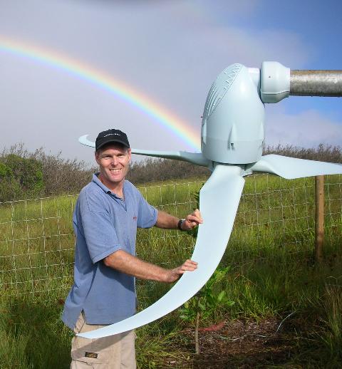 Maui Wind Turbine Specialist