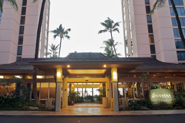 Mahana Entrance