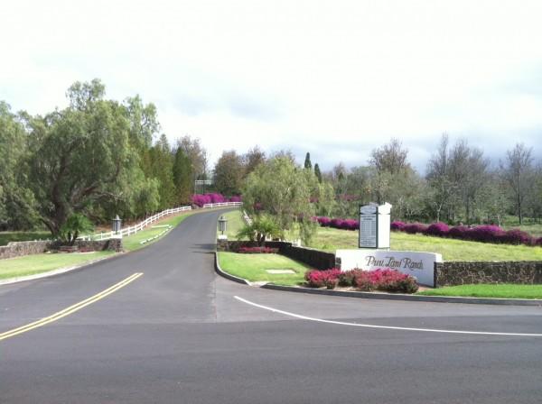 Puu Lani Ranch Entryway