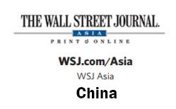 Wall Street Journal China