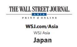 Wall Street Journal Japan