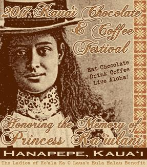 The 3rd Annual Kauai Chocolate and Coffee Festival will be held this Friday, in conjunction with Hanapepe Art Night.