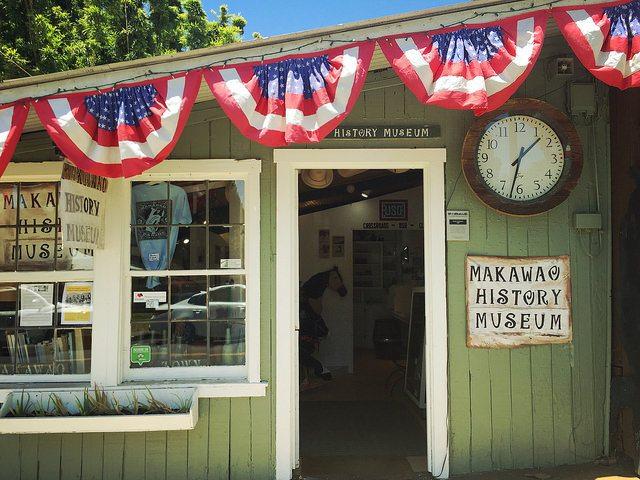 Makawao History Museum - Makawao Maui HI