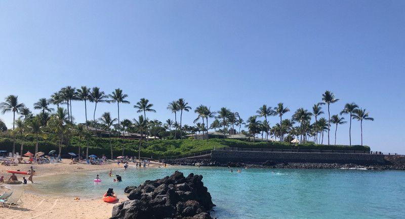 The Beach Club At Mauna Lani Resort