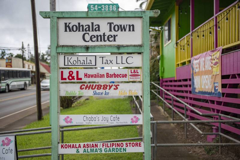 Kohala Town Center Kapaau for sale