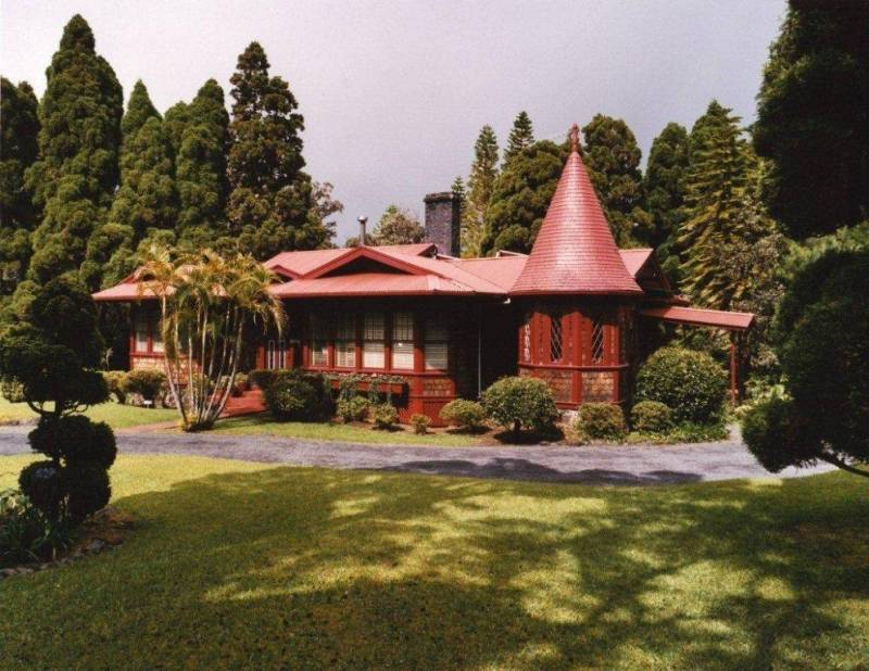 Main House - Hale Ohia