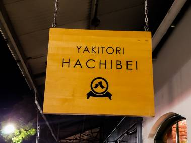 Sign of Yakitori Hachibei restaurant