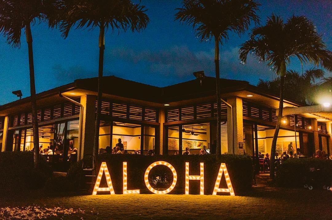 The Beach House Kauai