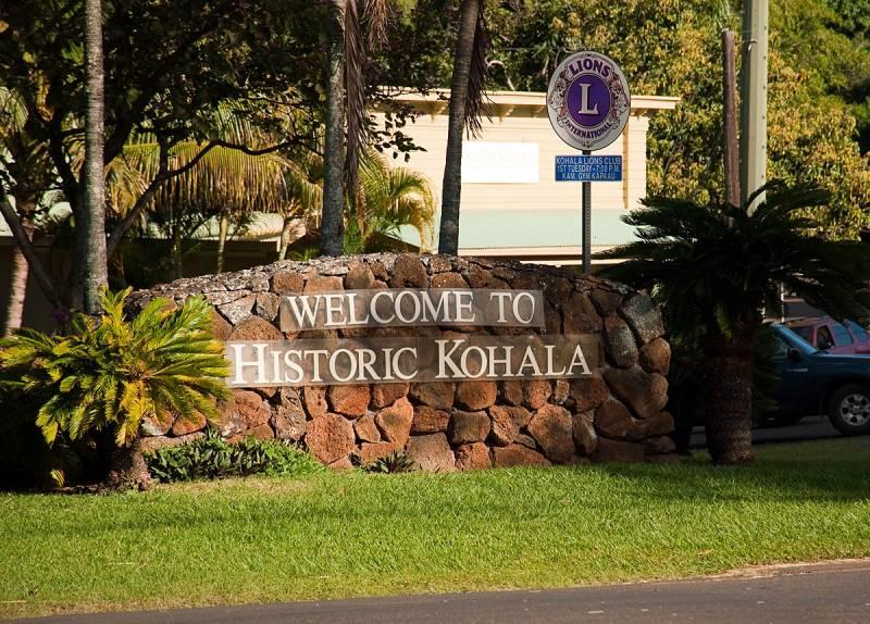 Welcome to Kohala sign