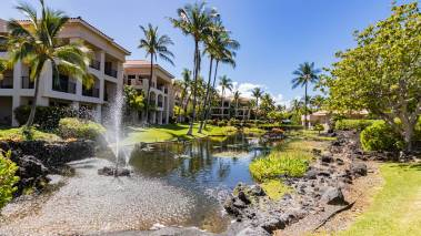 water feature at big island condo