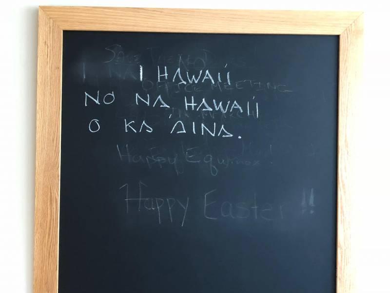 I Hawaii chalkboard sign