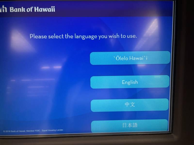 Bank of Hawaii ATM welcome screen