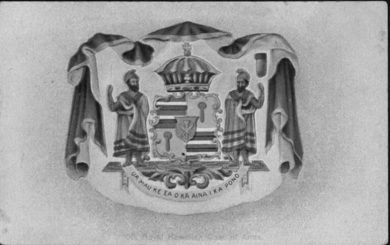 Hawaiian Kingdom Coat of Arms