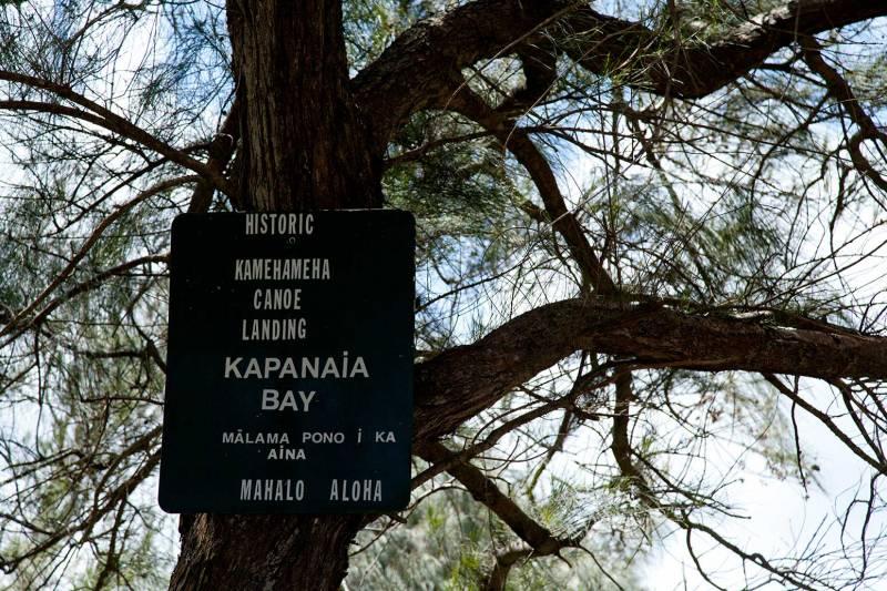 Kamehameha Canoe Landing Sign